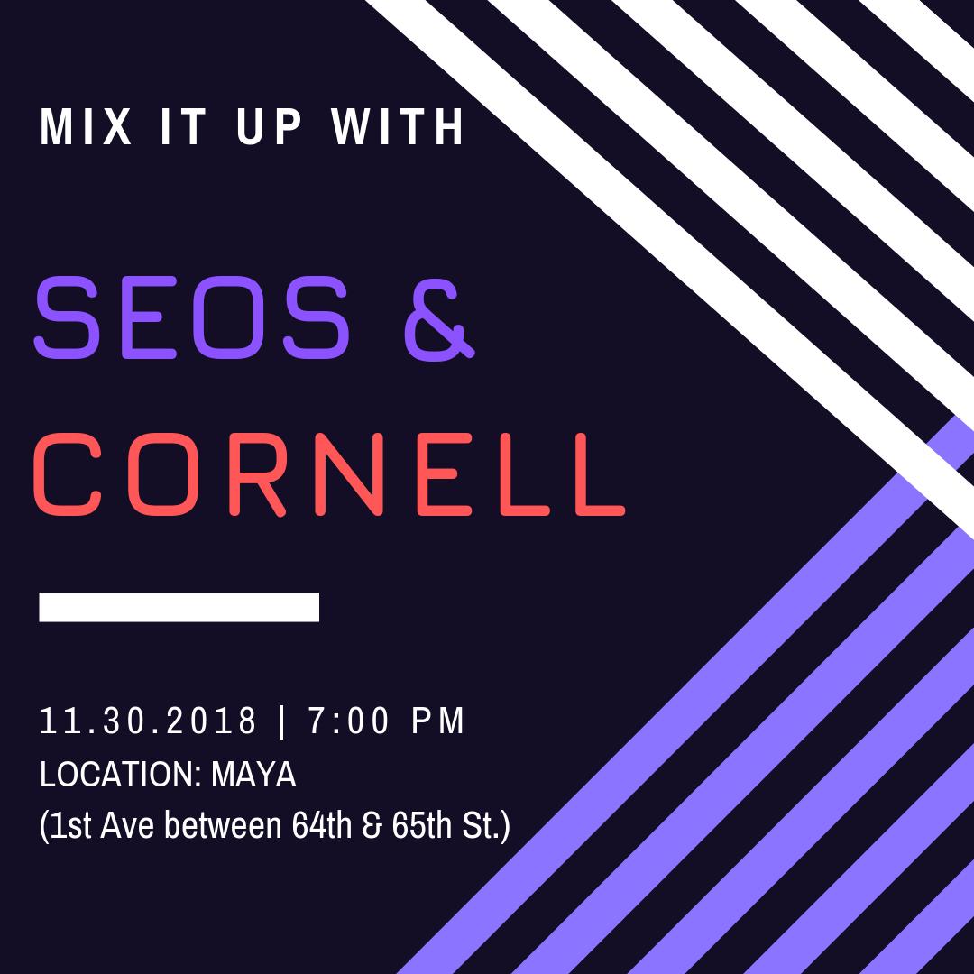Sinai+Cornell Mixer at Maya 11.30.18